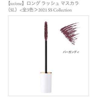 Cosme Kitchen -  to one トーン ロング ラッシュ マスカラ (SL)02