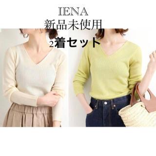 IENA - 2着★トップス☆イエナ★新品未使用