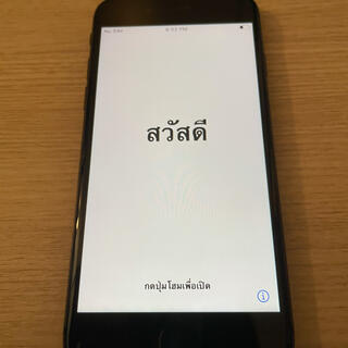 iPhone - iPhone8 256GB