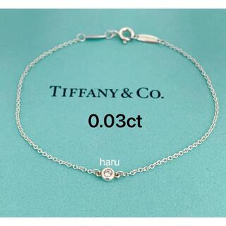 Tiffany & Co. - TIFFANY&Coティファニーダイヤモンドバイザヤードブレスレット0.03ct