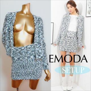 EMODA - EMODA ニット カーディガン スカート SETUP*エゴイスト ムルーア
