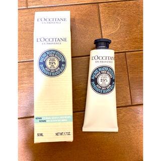ロクシタン(L'OCCITANE)のロクシタン ハンドクリーム 50ml シアザ•バーム(ハンドクリーム)