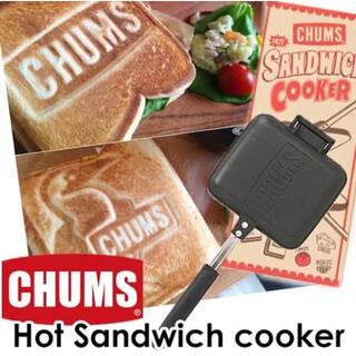 チャムス(CHUMS)のチャムス ホットサンド メーカー DOD  コールマン ロゴス(サンドメーカー)