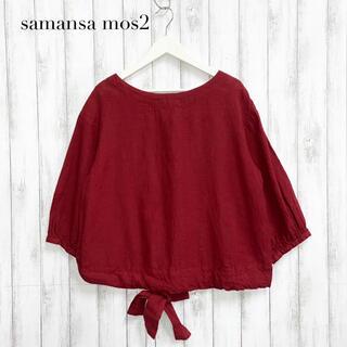 SM2 - 【samansa mos2)後ろリボンブラウス サマンサモスモス