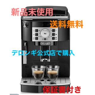 デロンギ(DeLonghi)の新品 デロンギ マグニフィカS エスプレッソマシン ECAM22112B(エスプレッソマシン)