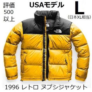 ザノースフェイス(THE NORTH FACE)の日本XLサイズ 海外限定 ノースフェイス 1996 レトロ ヌプシ イエロー(ダウンジャケット)