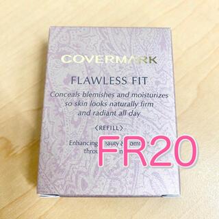 カバーマーク(COVERMARK)のカバーマーク フローレスフィット FR20(ファンデーション)
