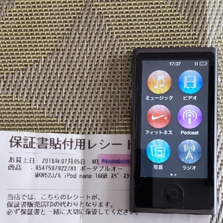 iPod nano 第7世代 16GB
