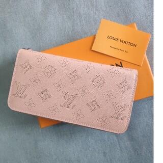 ☆即購入OK☆  特別価格 ♥長財布♥さいふ 小銭入れ 名刺入れ