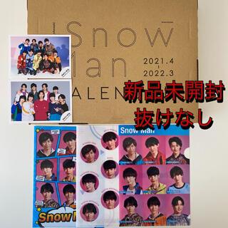 Johnny's - Snow Man カレンダー 2021 2022 新品 未開封 抜けなし おまけ