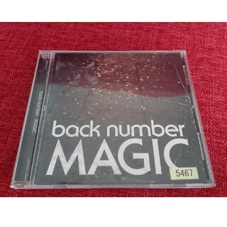 BACK NUMBER - MAGIC back number