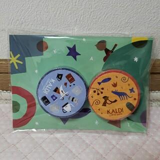 KALDI - カルディ オリジナル マスキングテープ