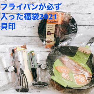 カイジルシ(貝印)の【完売品】8点セット 貝印 フライパンが必ず入った福袋 2021(調理道具/製菓道具)