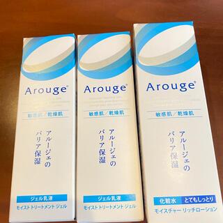 Arouge - アルージェ リッチローションとてとしっとり ジェル乳液✖️2点