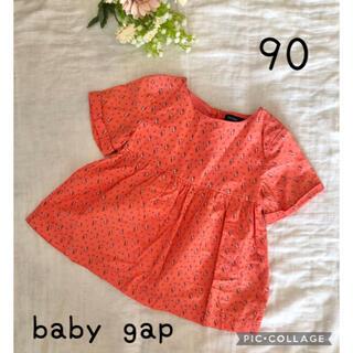 babyGAP - ベビーギャップ 花柄半袖トップス 90