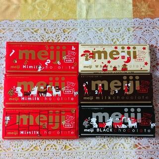 メイジ(明治)のmeiji 明治 板チョコレート★6枚セット★送料込(菓子/デザート)