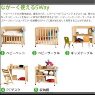 美品♫日本製 5way 石崎家具 ベビーベッド ホワイト