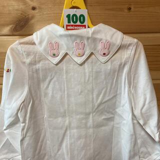 mikihouse - 新品未使用 セーラー襟 ミキハウス 100