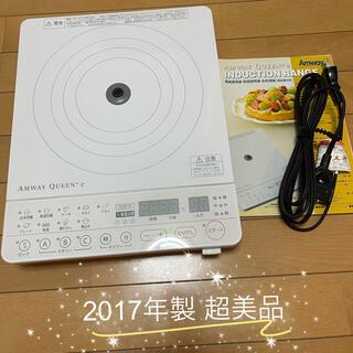 アムウェイ(Amway)の2017年製 Amway インダクションレンジ(調理機器)
