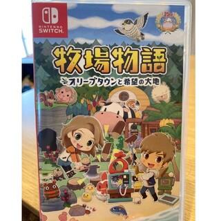 Nintendo Switch - 牧場物語 Switch