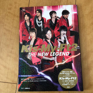 Kis-My-Ft2 THE NEW LEGEND 新春Kis-My-福袋Kis(アート/エンタメ)