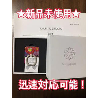 [新品/即発送可] Flower Smartphone Ring