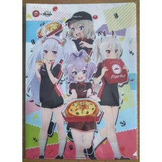 ピザハット×アズールレーン☆びそくぜんしんっ!A4 クリアファイル/新品 非売品(クリアファイル)