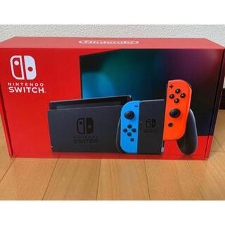 Nintendo Switch - メーカー保証1年付き✨Switch 任天堂スイッチ本体 新品未使用