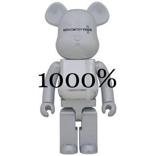 メディコムトイ(MEDICOM TOY)のBE@RBRICK  WHITE CHROME 1000%medicom toy(その他)