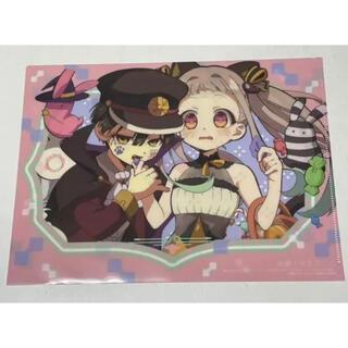 ■アニメディア 12月号付録 地縛少年花子くん クリアファイル(クリアファイル)