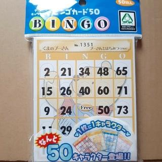 ディズニーキャラクターズ  ビンゴカード 50枚入り(キッズ/ファミリー)