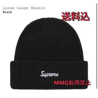 シュプリーム(Supreme)のsupreme Loose Gauge Beanie  (ニット帽/ビーニー)