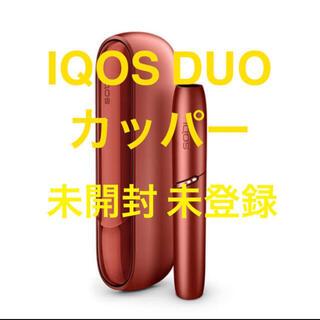 アイコス(IQOS)の限定色 ウォームカッパー アイコス3 DUO IQOS 本体 新品 送料無料(その他)