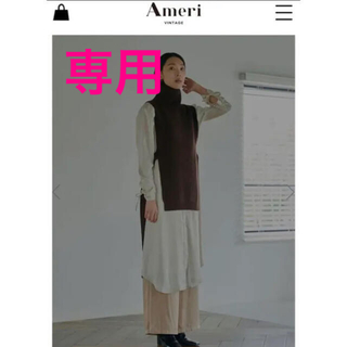 Ameri VINTAGE - アメリヴィンテージ VEST LAYERED SHIRT DRESS