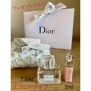 Christian Dior - ミスディオール   7.5ml スプレータイプ&マキシマイザー ミニギフトセット