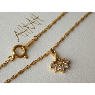 AHKAH - アーカー プチフレア ネックレス K18YG ダイヤモンド