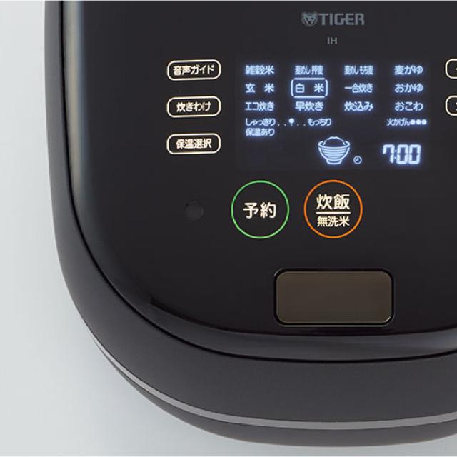 TIGER(タイガー)のタイガー 土鍋 圧力IH 炊飯器 5.5合 JPG-S100KS  スマホ/家電/カメラの調理家電(炊飯器)の商品写真