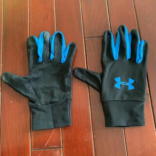 UNDER ARMOUR - ジョギング用手袋