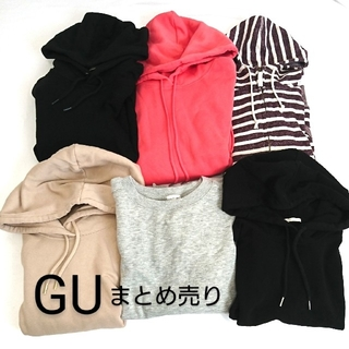GU - GU ジーユー パーカートレーナーフーディ6点まとめ売り