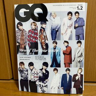Johnny's - GQ JAPAN 2021年 1.2月合併号 特別版
