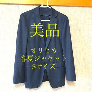 オリヒカ(ORIHICA)のオリヒカ ORIHICA ジャケット 春 夏 用 紺 ネイビー ブルー 青(テーラードジャケット)