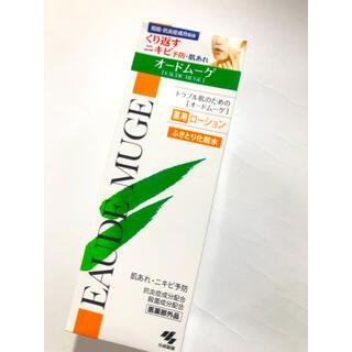 コバヤシセイヤク(小林製薬)の未使用 オードムーゲ 薬用ふきとりローション(化粧水/ローション)