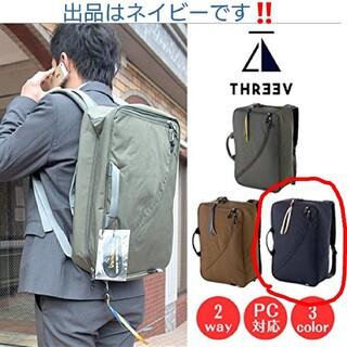 THREEV コーデュラナイロン 2wayスライダーバッグ 鞄リュック