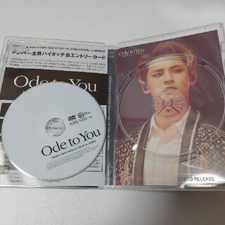 セブンティーン(SEVENTEEN)のSEVENTEEN Ode to You 通常盤 DVD dvd(K-POP/アジア)