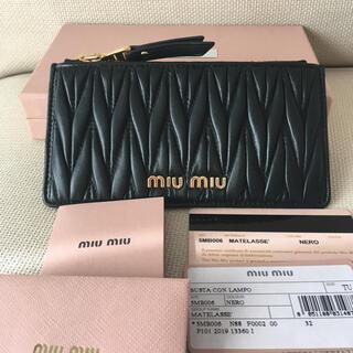 miumiu - 【美品】ミュウミュウ マテラッセ コンパクト財布 カードケース