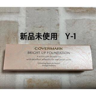 カバーマーク(COVERMARK)の新品未使用 カバーマーク ブライトアップファンデーション Y-1(コンシーラー)