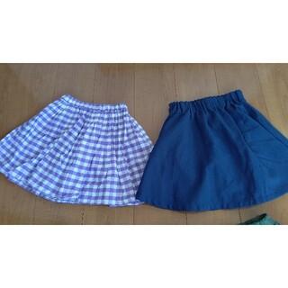 キッズ130cm インナー付スカート