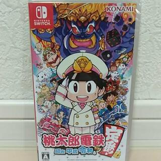 Nintendo Switch - 桃鉄 桃太郎電鉄 Switch 新品未使用