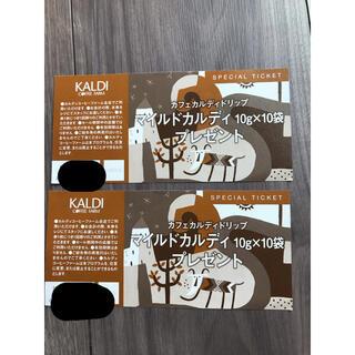カルディ(KALDI)のカルディ スペシャルチケット2枚(片面)(フード/ドリンク券)
