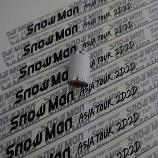 Johnny's - Snow Man ASIA TOUR 2D.2D. 銀テープ